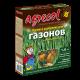 Удобрение Agrecol осеннее для газонов, 1,2кг