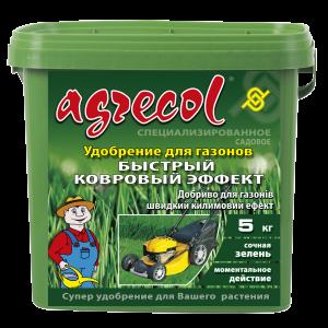 Удобрение Agrecol для газонов быстрый ковровый эффект, 5кг
