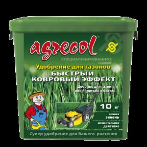 Удобрение Agrecol для газонов быстрый ковровый эффект, 10кг
